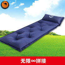 Free boat camel outdoor automatic inflatable pad single can be stitched camping tent mat sleeping pad moisture-proof pad