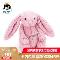 jellycat British imports shy pink tulip net red Bonnie rabbit soft plush comfort toy figurine