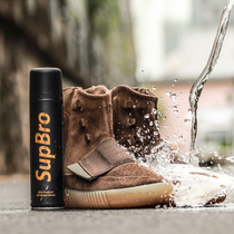 Supbro Nano shoes Waterproof anti-fouling spray dust-proof maintenance isolator sneakers small white shoes protection artifact