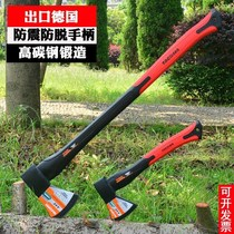 Long open mountain axe big axe large multi-functional fine steel overweight crackling wood cutting tree logging axe axe outdoor