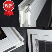 Hair distribution door and window plastic steel fixed sealing strip card slot type card a glass screen window leather card strip rubber steel