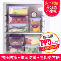 Refrigerator Storage box Preservation box set food rectangular frozen dumpling box storage tank household plastic storage box