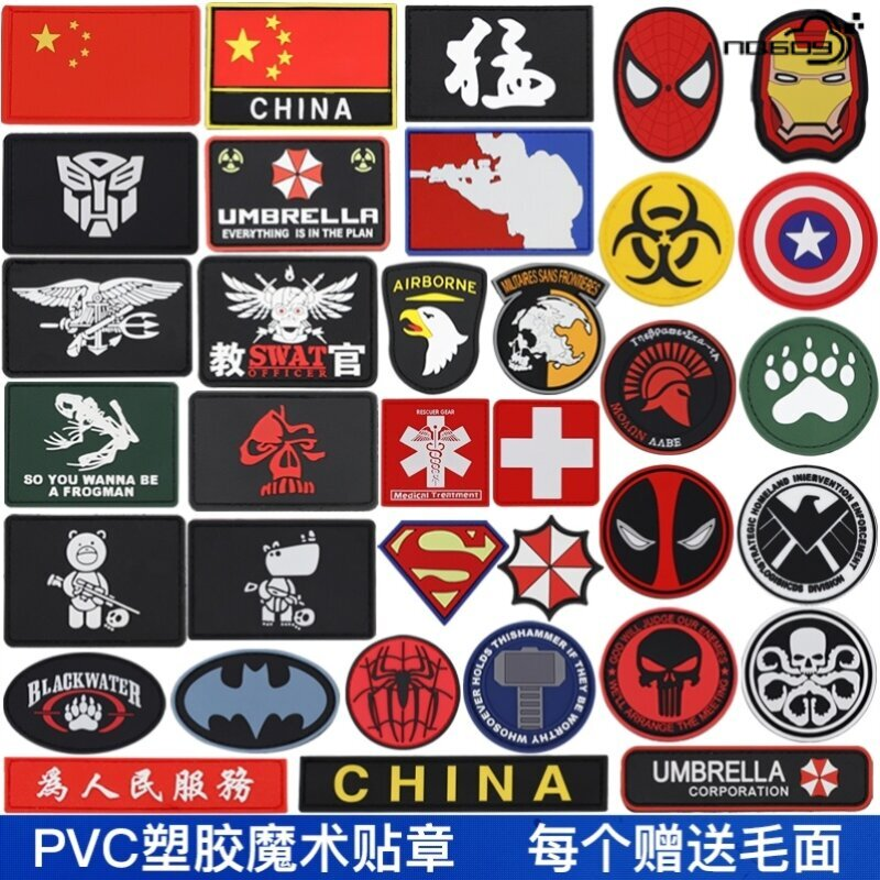 Magic sticker pattern flag armband badge personality outdoor PVC rubber sticker backpack morale army fan tactics matching