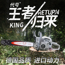 Germanys original imported saw saws home with an electric saw 啓 high-power industrial-grade gasoline sawing tree cutter