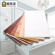 Bamboo and wood fiber integrated wall panel ceiling integrated plate protective wall Board ecological plank decorative Materials Full House