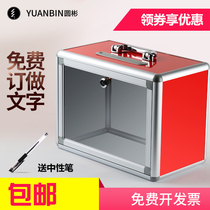 And Sunrise portable event ballot box Election box opinion box ballot box love donation box acrylic with lock