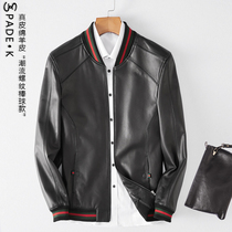 Direct selling sheepskin trend casual leather leather jacket