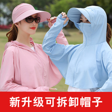 New summer cycling sunscreen jacket women's short sunscreen jacket Korean version Baitao sunscreen outdoor sunshade hat