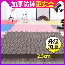 Thickening foam mats, large size 60 baby anti litter pads, children's climbing mat, bedroom jigsaw, climbing mat home