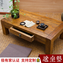 Old Elm Chinese tatami coffee table small Square table Kang a few floating window Table small tea table tea table low tables solid wood Kang table
