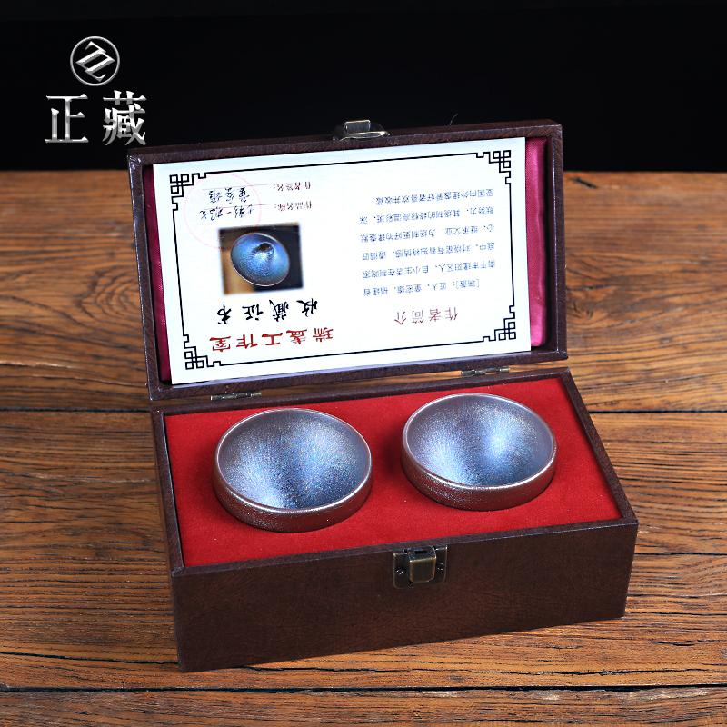 Zhengzhu Jianyang Jiandang hand-kiln-turned-raw ore tire oil drops to a cup of tea with ceramic tea set tea cup master cup