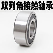 Harbin double-column angle contact ball bearing 3311 3312 3313 3314 3315 3316 3322M