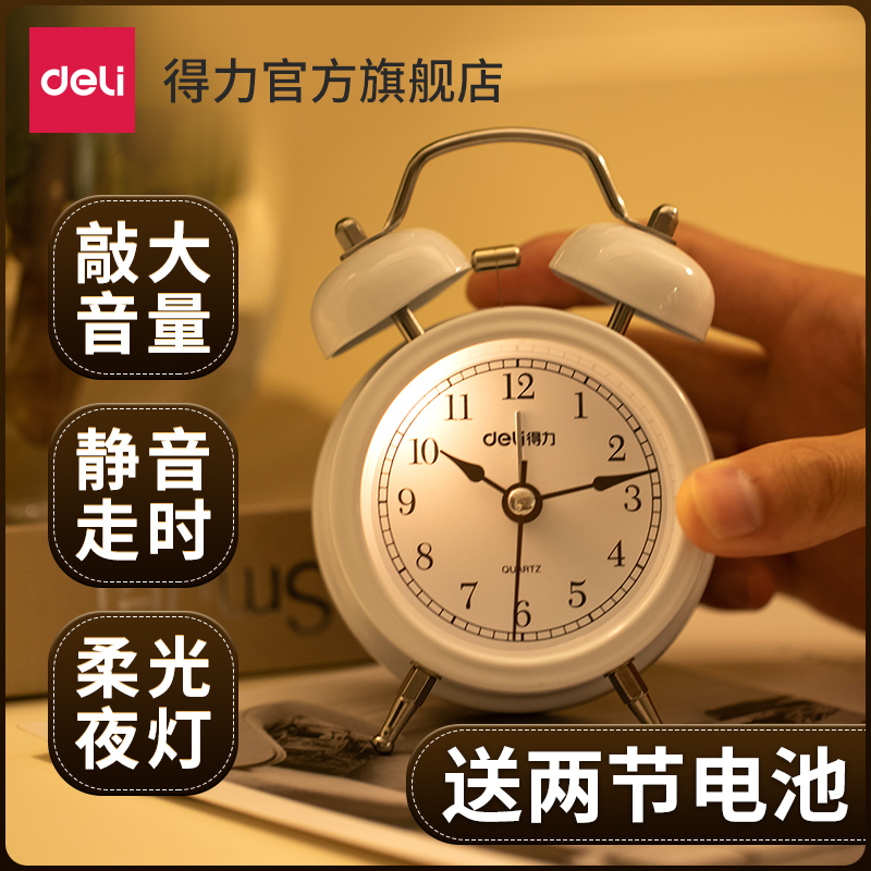 Powerful small alarm clock mechanical loud alarm creative personality students with lazy clock simple start 牀 children