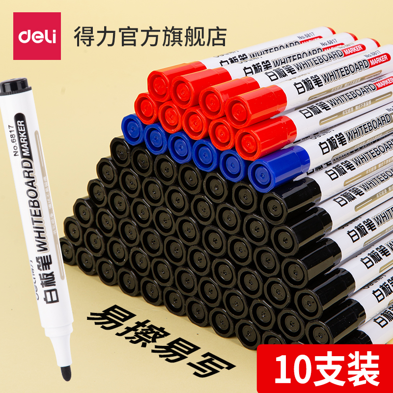 Powerful stationery 6817 whiteboard pen black water can wipe water large head red blue white board pen 10 office supplies teachers with writing tools