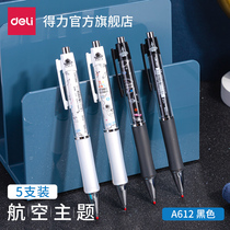 (5 packs) powerful A612 space series students neutral pen 0.5mm black press neutral pen signature pen 0.38 full needle tube middle school students pull cap neutral pen