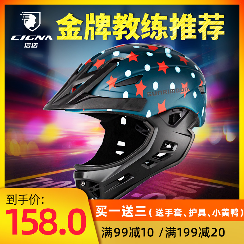 SUNRIMOON CHILDREN'S BALANCE CAR HEAD SECURITY HAT CROWN CAR HEAD PROTECTION WHEEL CROWNING HEAD