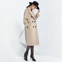 The same beige high-end woolen coat