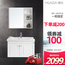 Huida Modern Simple Wall-hanging Toilet Solid Wood Bathroom Cabinet Combination Bathroom Cabinet Mirror Washing basin Washing Table