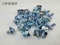 Galvanized eleven-word round-headed four-way pad two combination plate head flat-tailed tile small screw M3 or M5 square pad round machine