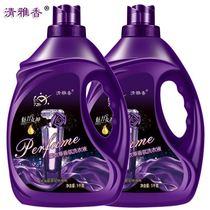 Clear fragrance 10 kg laundry liquid lavender 5kg fragrance lasting 5 machine hand washing dedicated 10 whole box 髮
