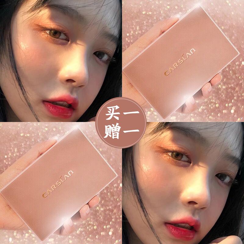 Kazilan powder concealer control oil makeup powder long-lasting waterproof anti-sweat domestic old dry 溼 two-use makeup dry powder