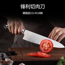 Germany imported steel Western-style kitchen knife hotel chef special knife cut knife beef knife fruit knife fruit plate knife
