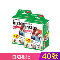 Fuji Instax Mini White bottom photo paper 40 Sheets mini9 SP2