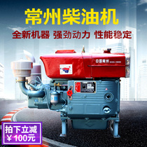 Changzhou diesel engine single cylinder water-cooled 15 hp 18 20 22 1115 engine Hand Tractor Marine 25