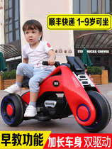 Childrens electric motorcycle Boy female baby tricycle double drive childrens toy car can sit and charge large