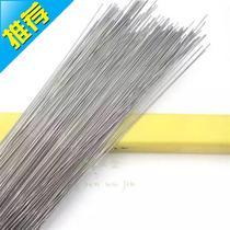304不锈钢直焊丝1.06 1.2 1.5 2.0直条焊线316直焊条氩弧焊丝