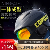 Copozz Ski Helmet adult men and women to warm windproof and breathable single double plate extreme sports equipment protective gear