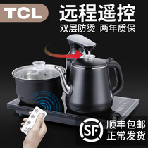 Full automatic Sheung Shui pot tea special electric heating water Kung Fu one pumping water tea Taiwan induction cooker tea cooking home