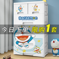 Drawer-type storage cabinet household items storage cabinet childrens wardrobe toys plastic thickening space finishing box