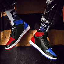 Lijiang aj1 mens shoes genuine official website flagship store roar day the Air Force One Gao gang Putian gaoguo shoes