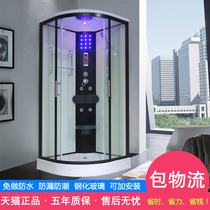 Shower room overall bathroom integrated home arc fan movable toilet steam partition tempered glass room