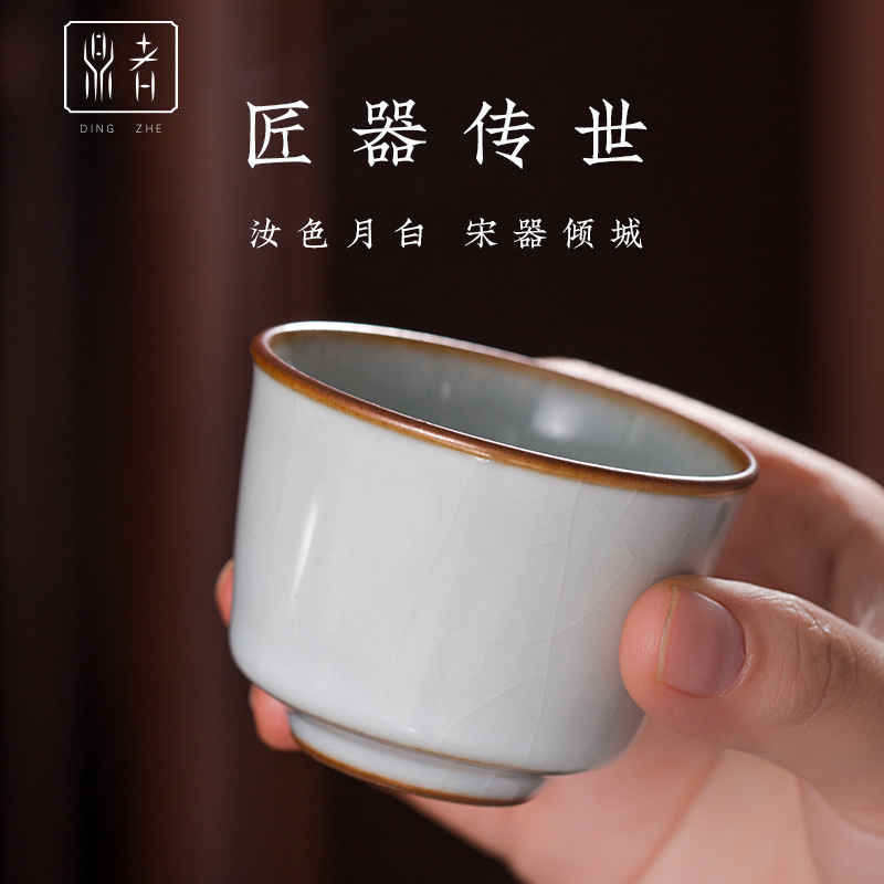 Ask Ding Ding kiln master cup single cup Jingdezhen tea cup small tea cup personal special ceramic tea set tasting cup