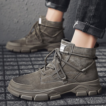 Martin boots mens leather high-roller with the British wind Korean version of the 2020 new autumn old mens work boots