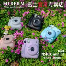 Fuji Camera instax mini11 package includes a photo paper imaging mini 7 9 25 upgrade