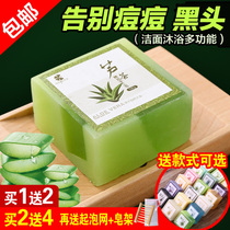 Aloe Vera Essential Oil SOAP Natural handmade soap oil recharge to acne to acne cleansing soap pure Face wash