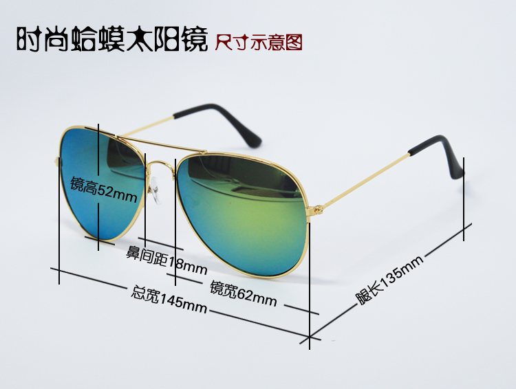 Send a new retro glasses package, mail sunglasses, sunglasses, sunglasses, sunglasses, trendy suntoad glasses, color film for men and women to buy Star 2