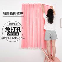Net rouge section de linstallation de livraison poinçon velcro rideaux collé ombre chambre Baie fenêtre location simple ombre tissu
