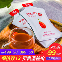 Early Kang Wolfberry raw pulp fresh fruit wolfberry Juice Liquid wolfberry bag portable raw pulp raw juice 30ml*10 bag
