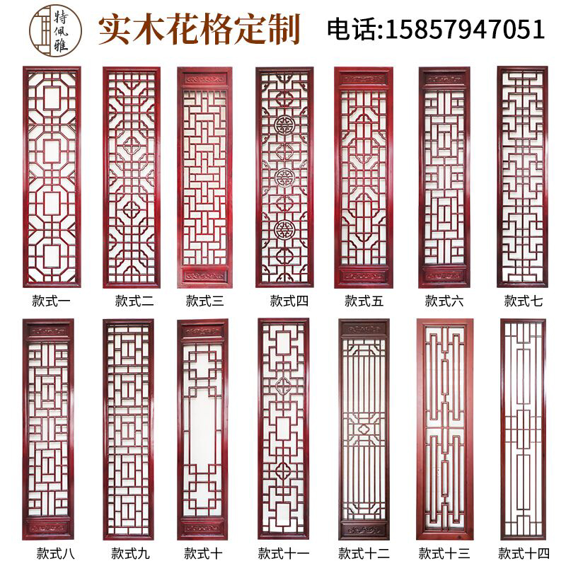 TP Dongyang wood carving antique doors and windows chinese solid wood flower grid screen cut off the TV background wall flower grid air style