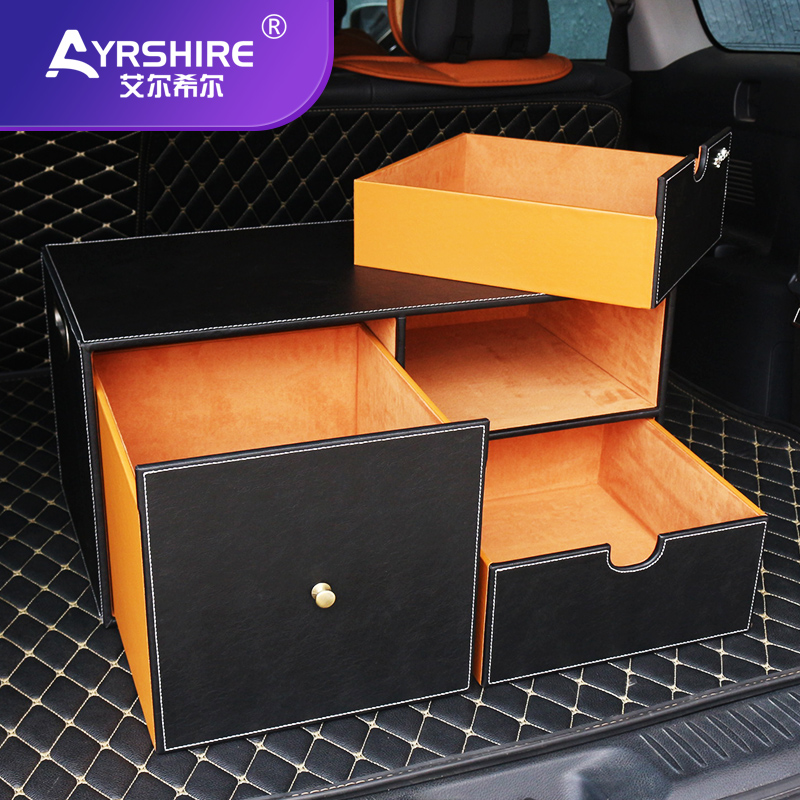 Leather car trunk storage box multi-functional finishing and storage of artifacts car storage box Mercedes-Benz interior supplies