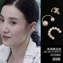 Xiaoshede Song Jia with the same pearl ear bone clip female summer 2021 new trend goddess fan ear clip female without ear holes