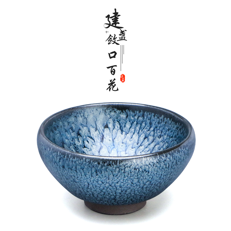 A teacup of the original iron tire a hundred flower oil droplets a cup of kung fu tea set master cup