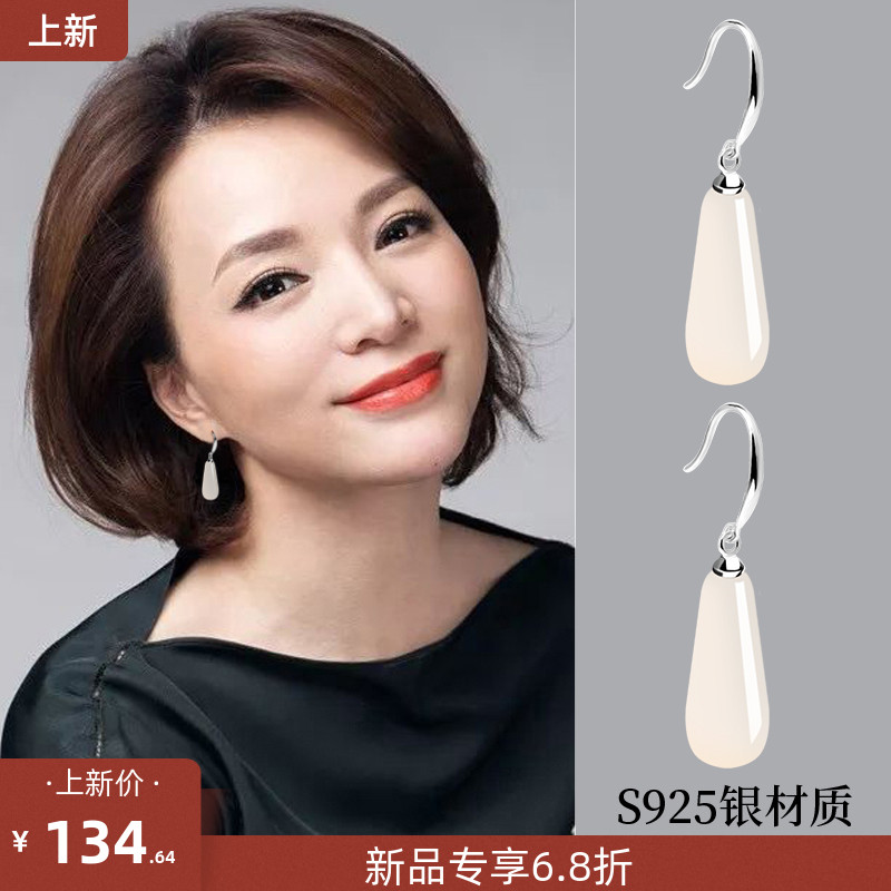 Natural agate earrings 2021 new trendy retro port style jade earrings womens pure silver temperament high-level luxury