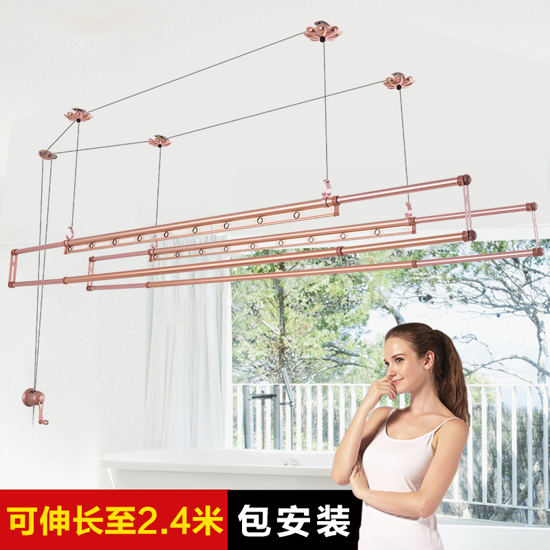 Yipeng Hand-rocked Lifting Clothes Hanger Balcony Drying Clothes Hanger Lifting Clothes Hanger Hand-operated Double-rod Cold Clothes Hanger Three-rod Outdoor