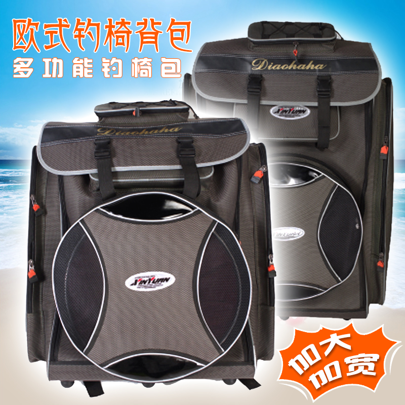 Fishing equipment European fishing chair bag fishing gear supplies shoulder fishing backpack multi-function widening large capacity fishing gear bag