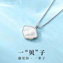 2021 new necklace womens summer 925 sterling silver collarbone pendant light luxury niche wild design sense does not fade